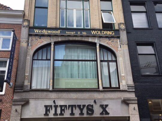 Oosterstraat 19A-11 foto 1